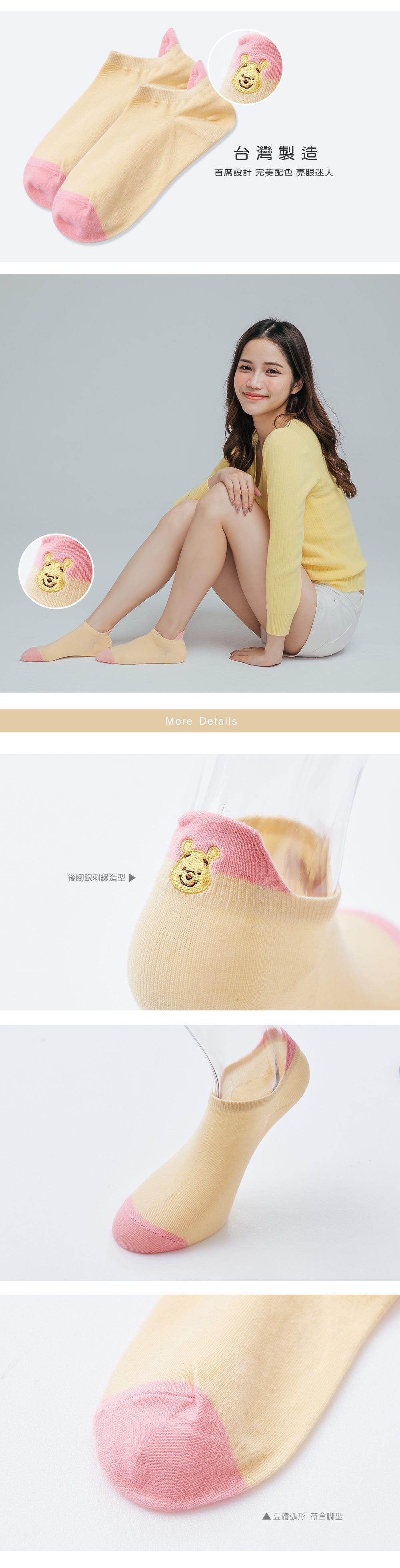 小熊維尼列刺繡船襪-08