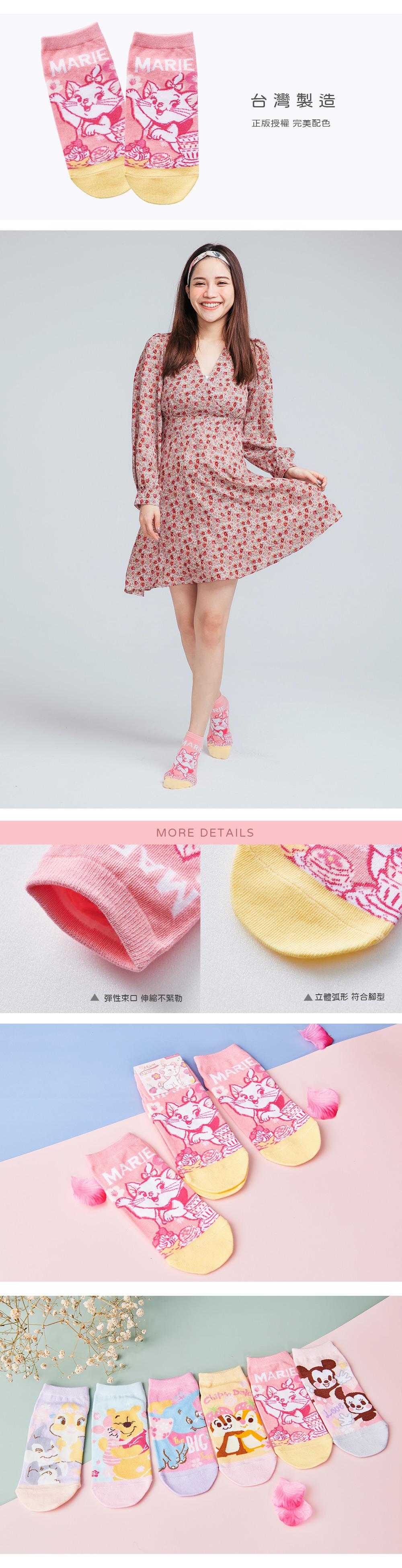 瑪莉貓櫻花系列直版襪-03