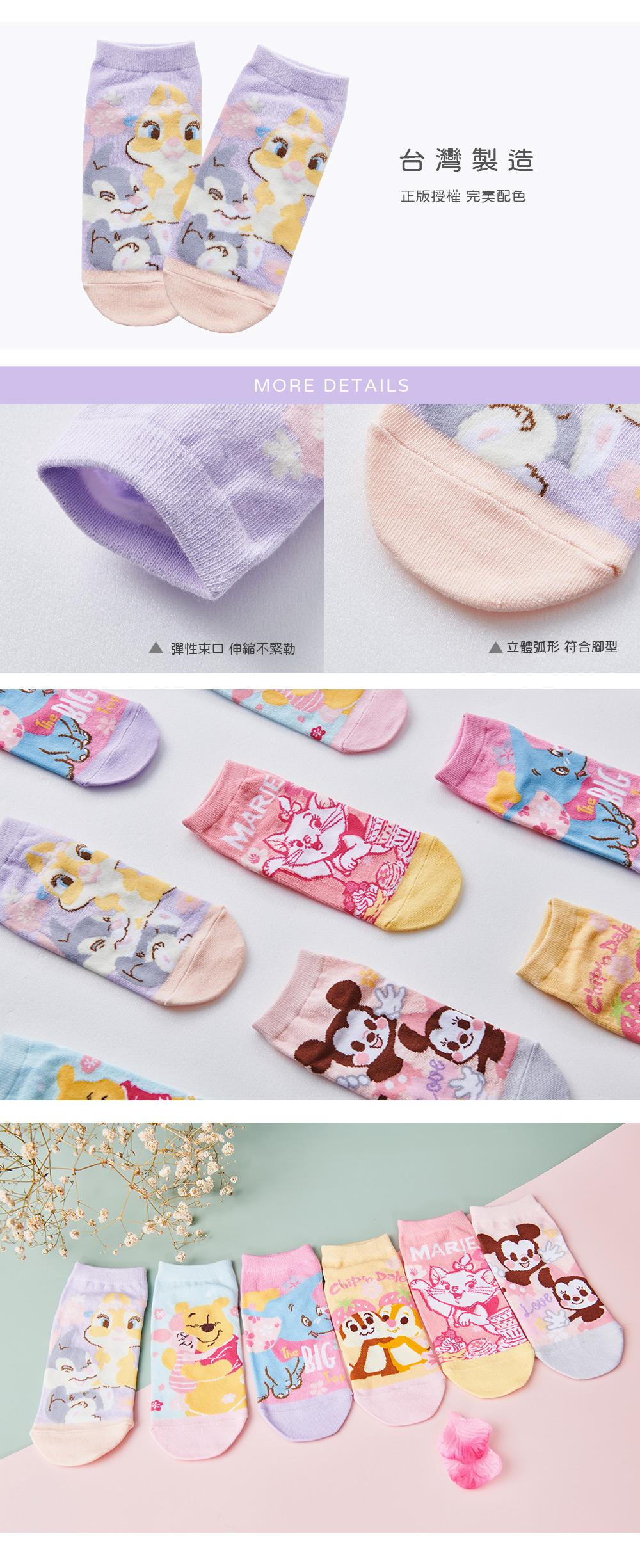 小鹿斑比櫻花系列直版襪-01
