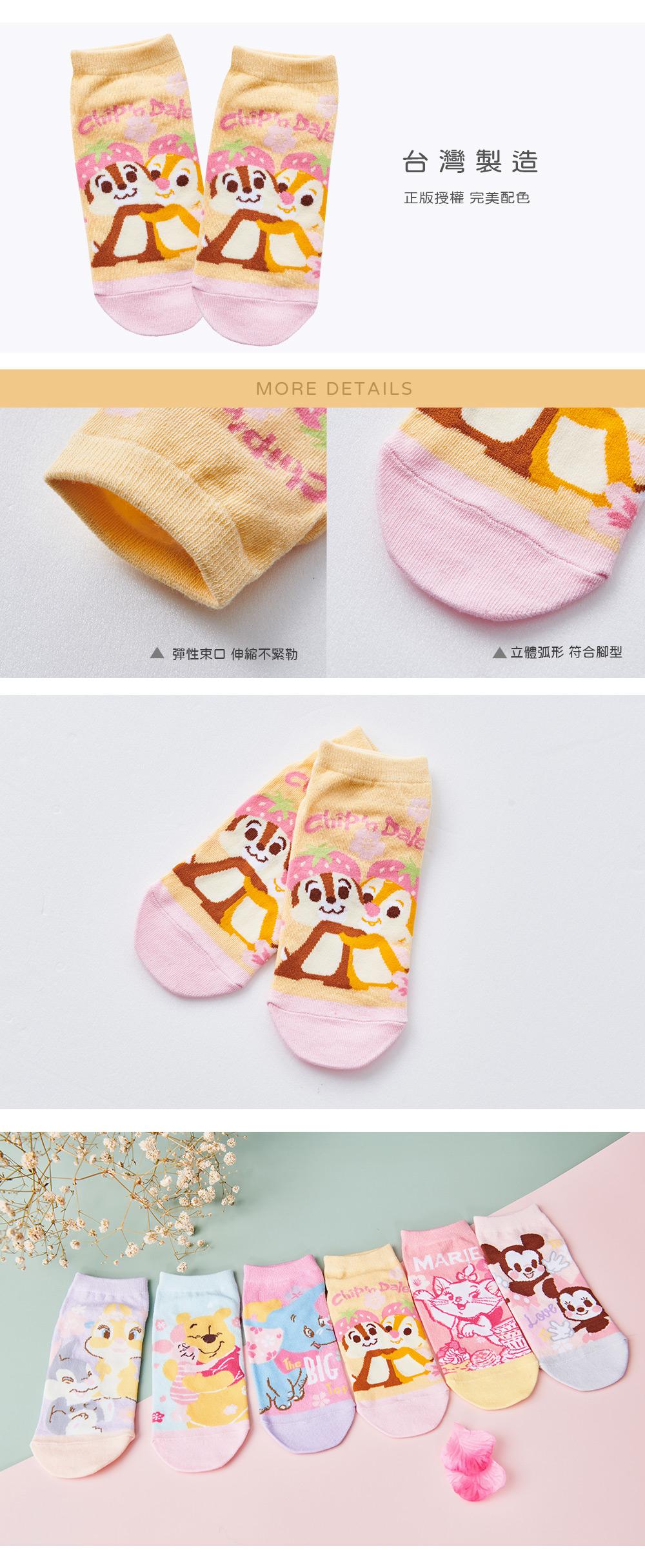 奇奇蒂蒂櫻花系列直版襪-22
