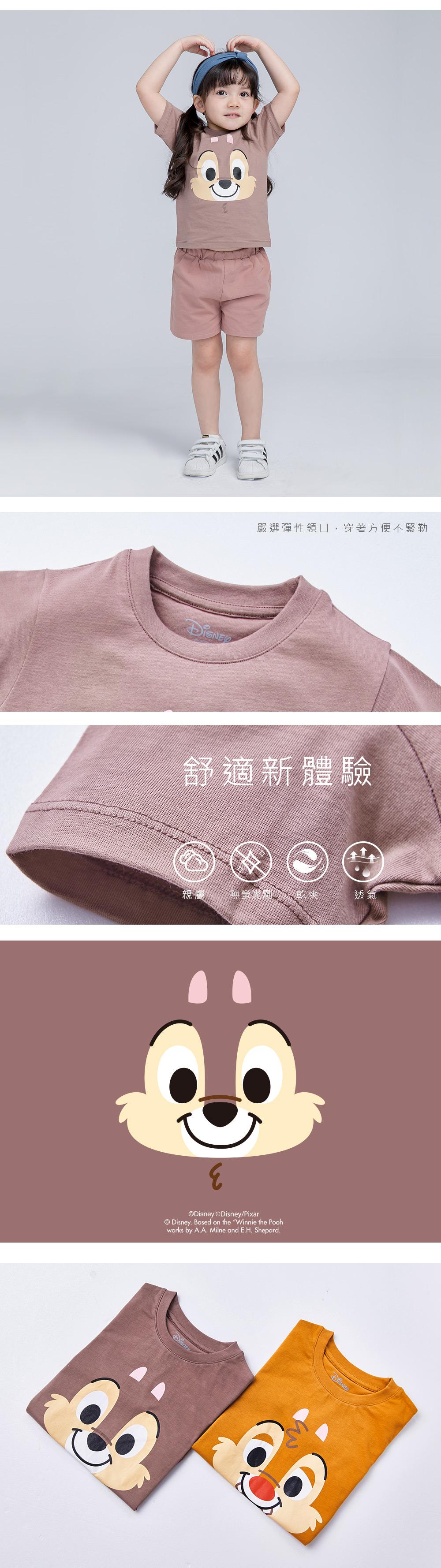 奇奇與蒂蒂系列短袖上衣(童)-01