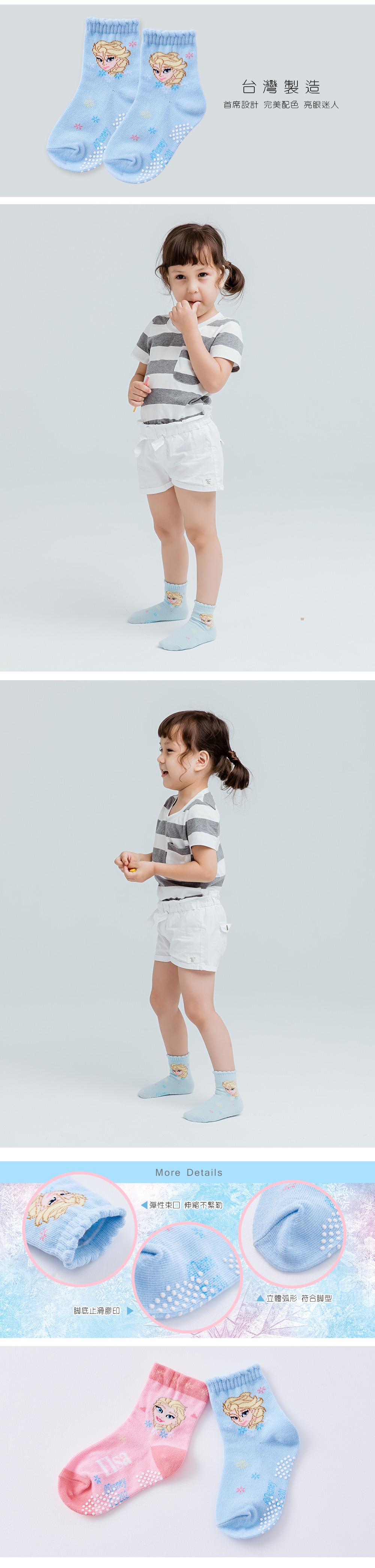 冰雪奇緣幼童短襪-01