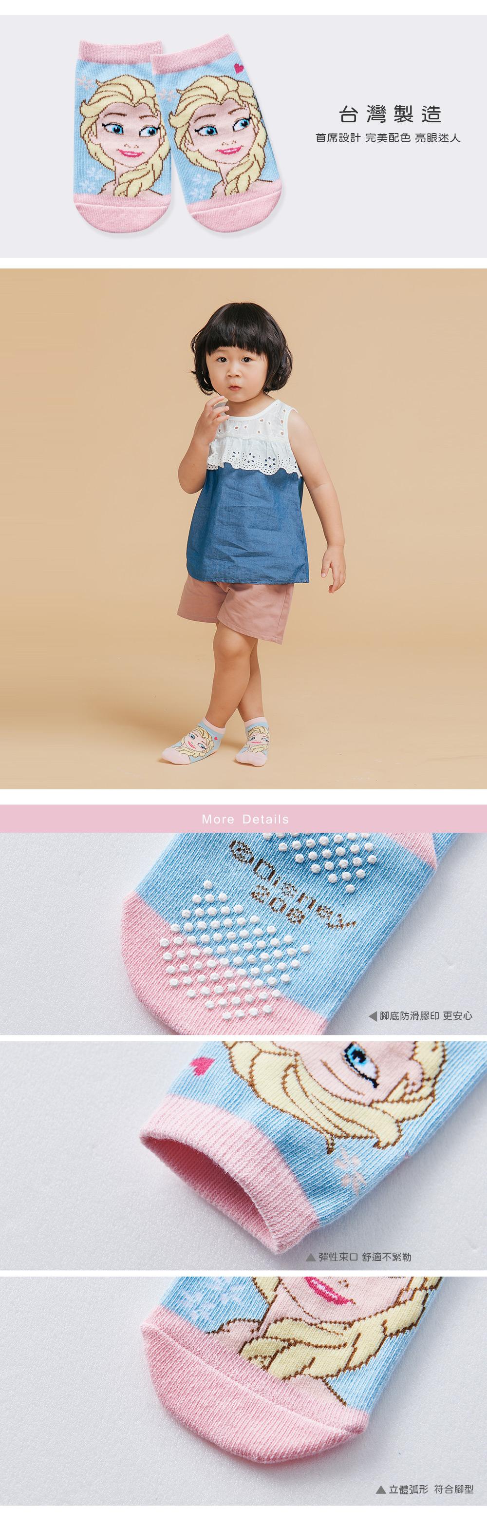 冰雪奇緣寶寶直版襪-08