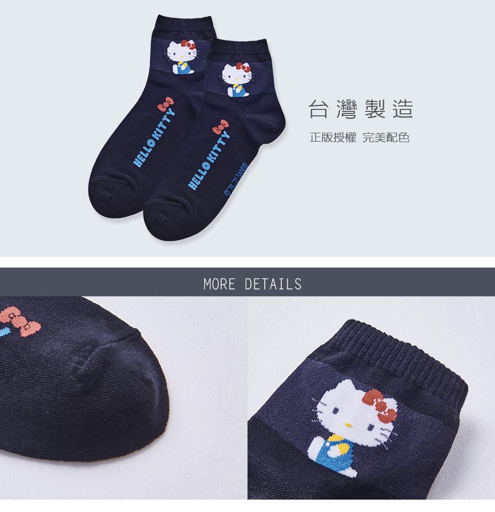 Kitty中統襪-94
