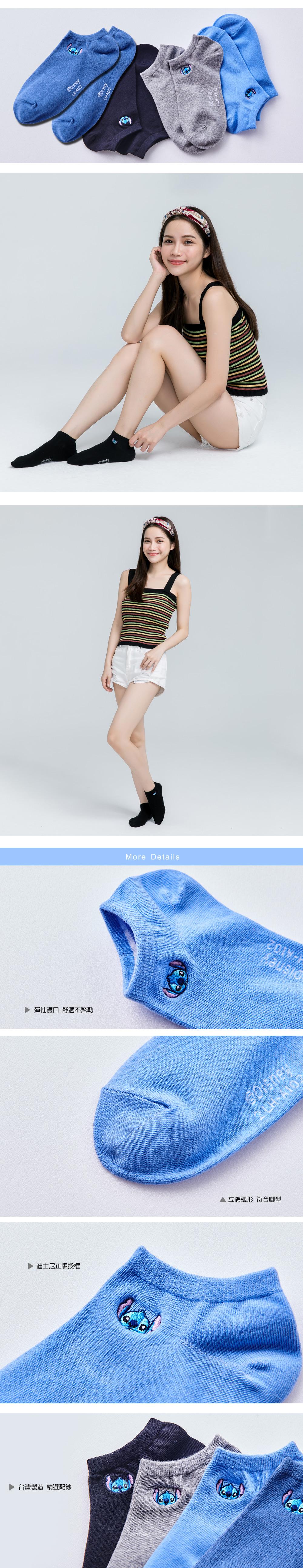 史迪奇刺繡船襪-02