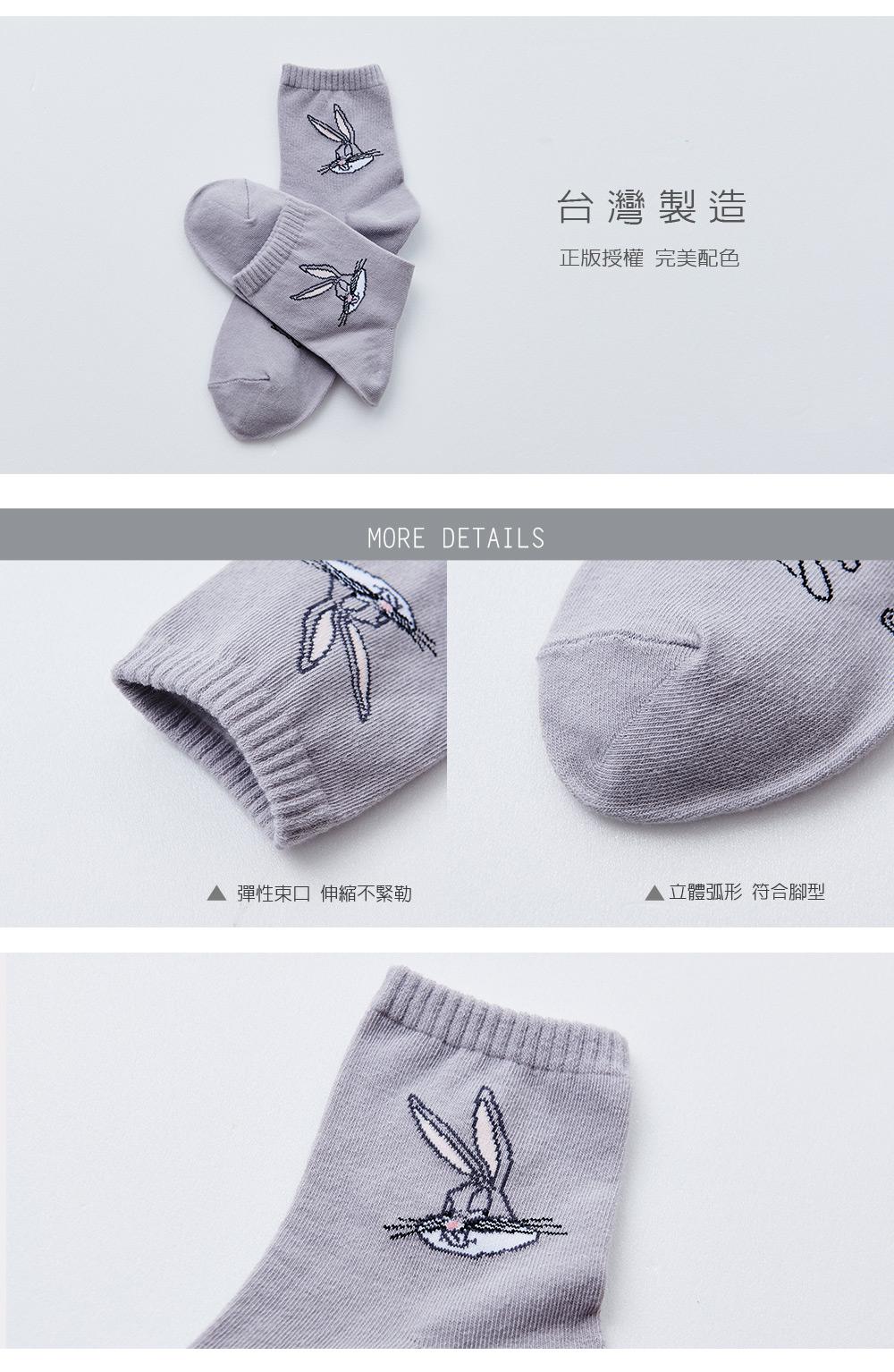樂一通中筒襪-07