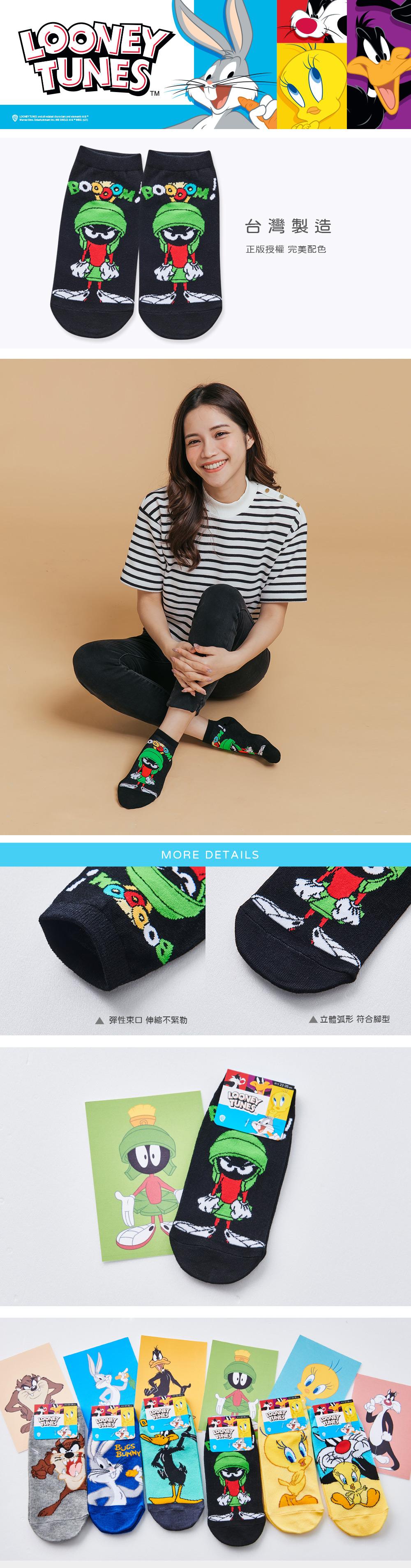 樂一通系列直版襪-05
