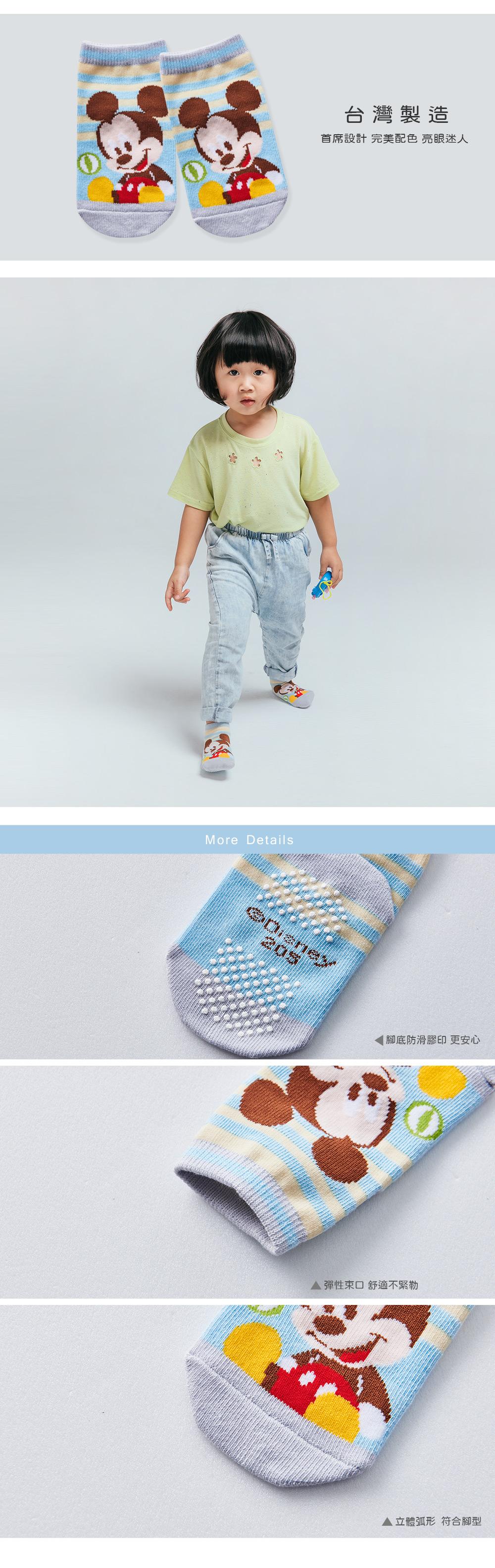 米奇寶寶直版襪-05