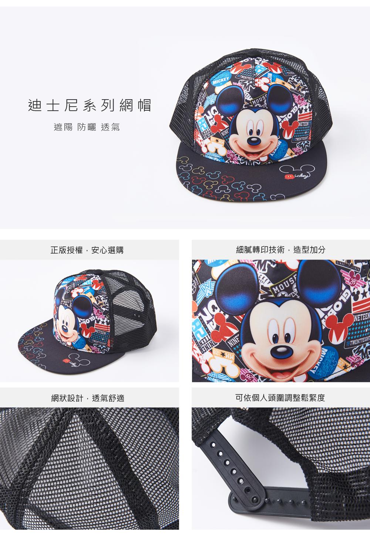 Disney迪士尼 帽子
