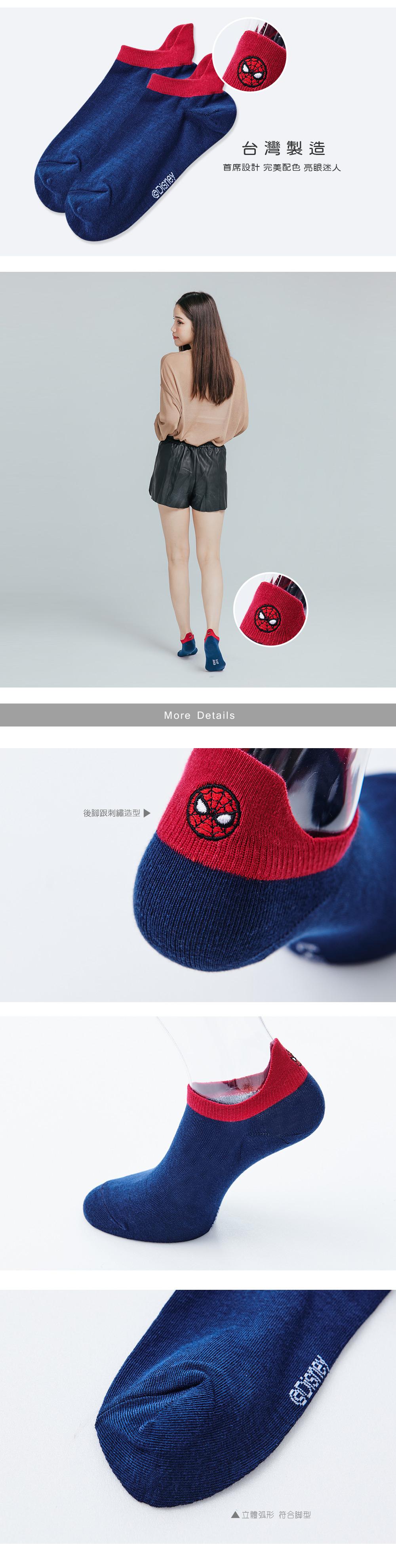 漫威系列刺繡船襪-05