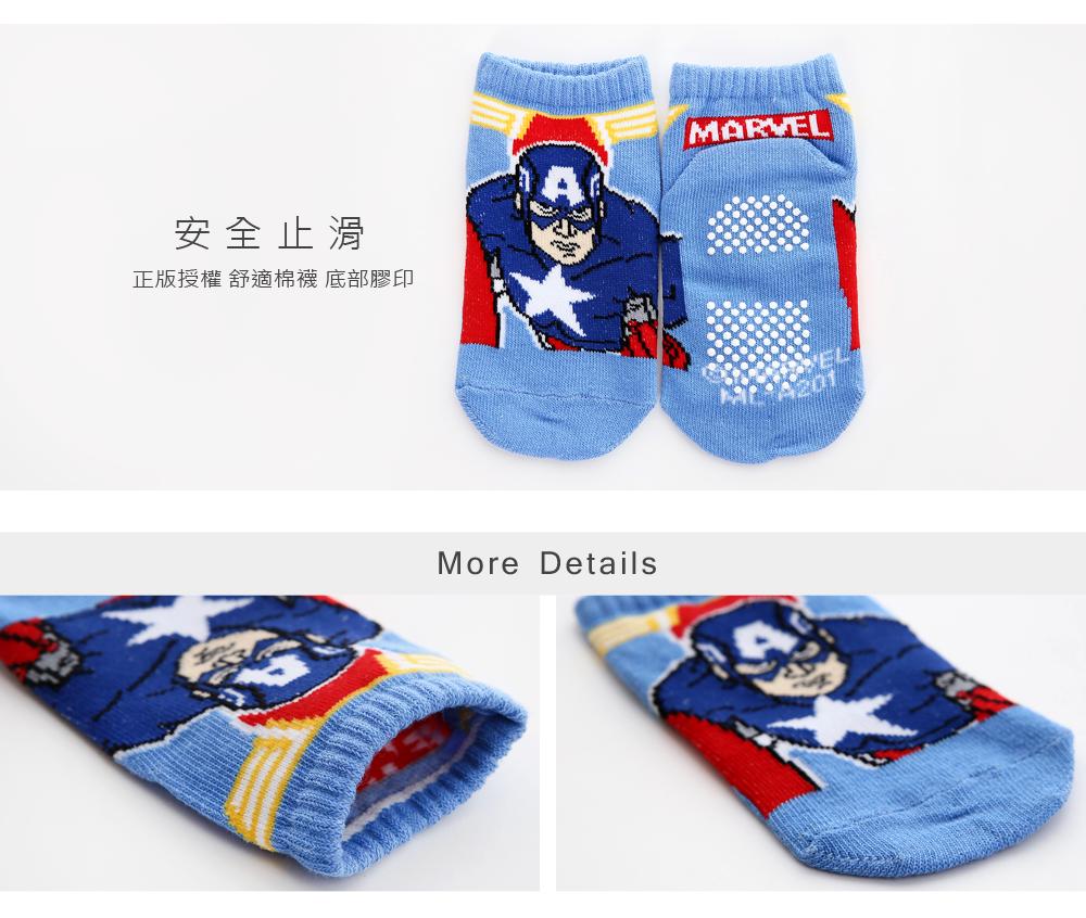 美國隊長童直版襪-01