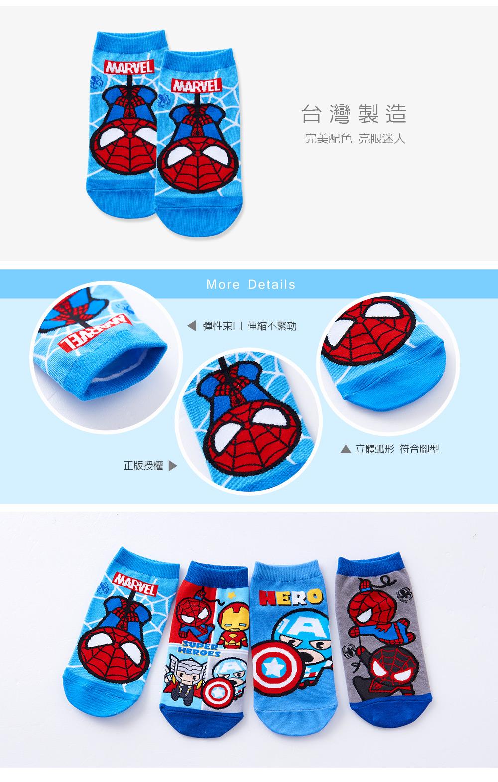蜘蛛人直版襪-29