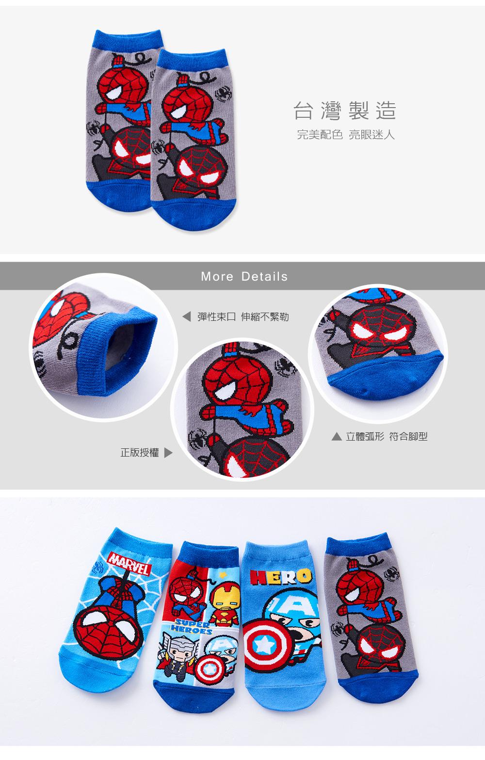 蜘蛛人直版襪-30