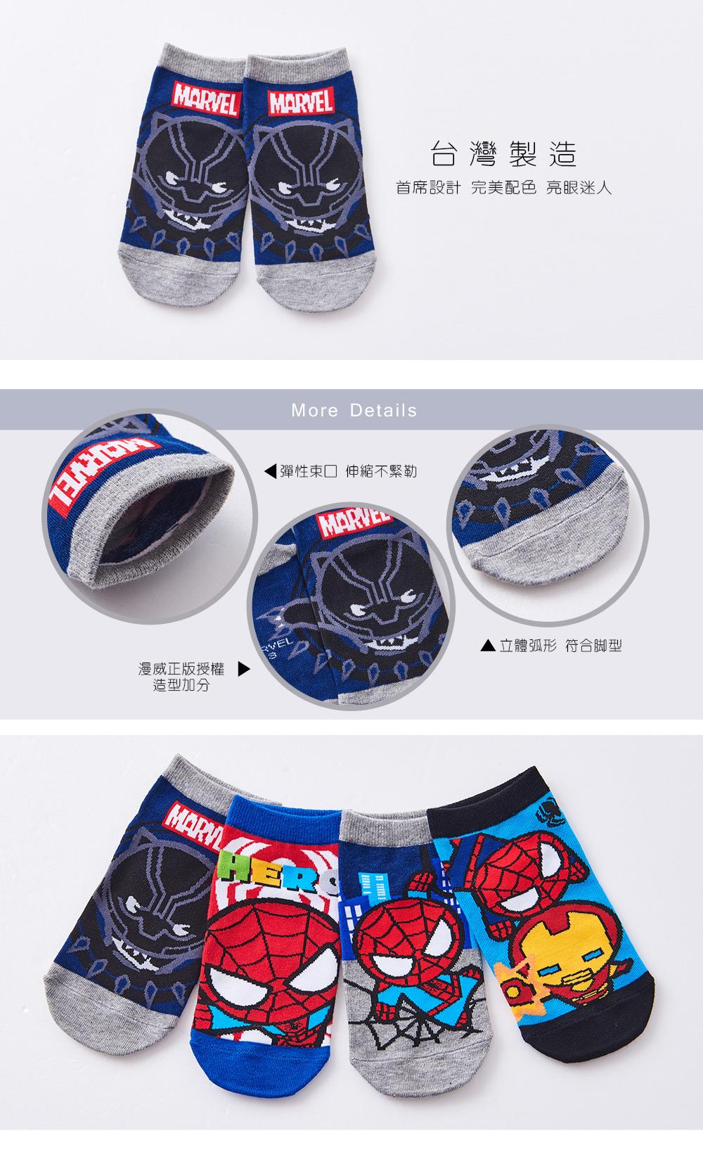 蜘蛛人直版襪-4