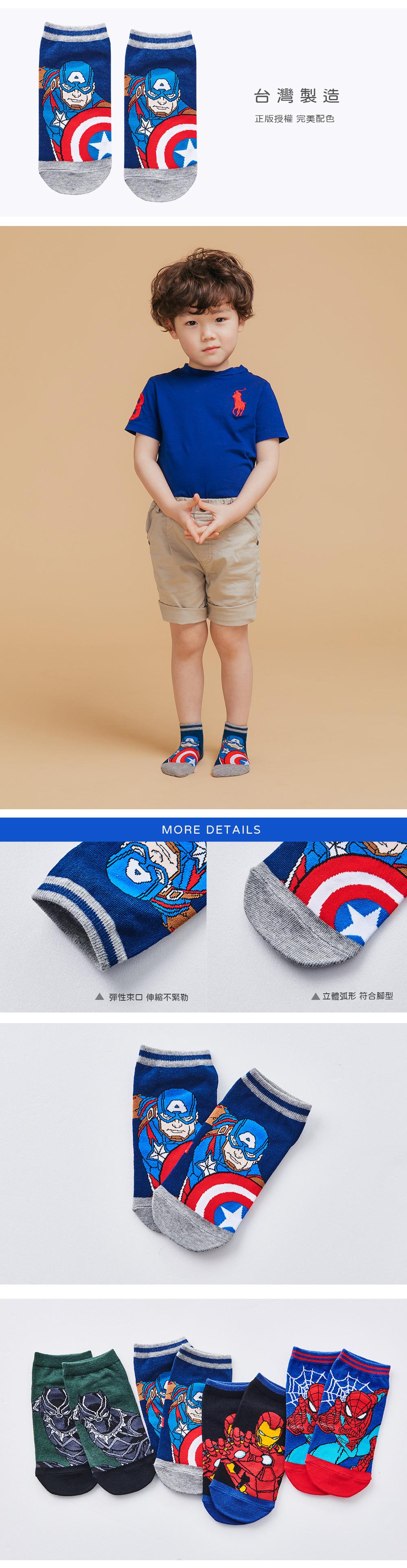 漫威系列美國隊長直版襪-64