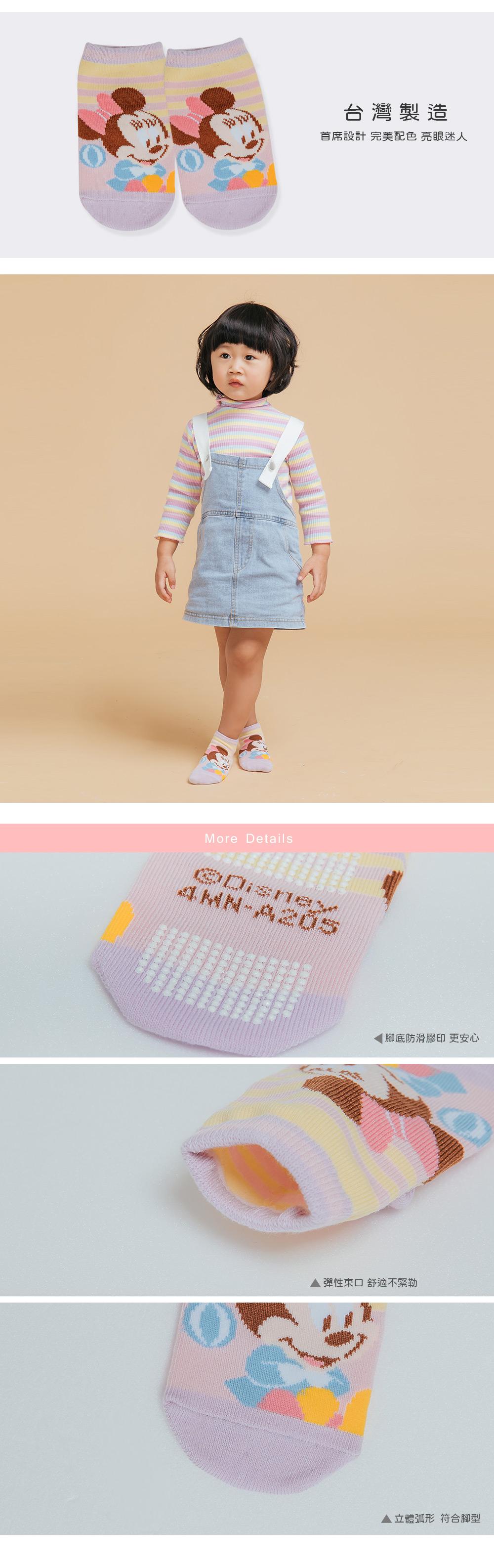 米妮寶寶直版襪-05