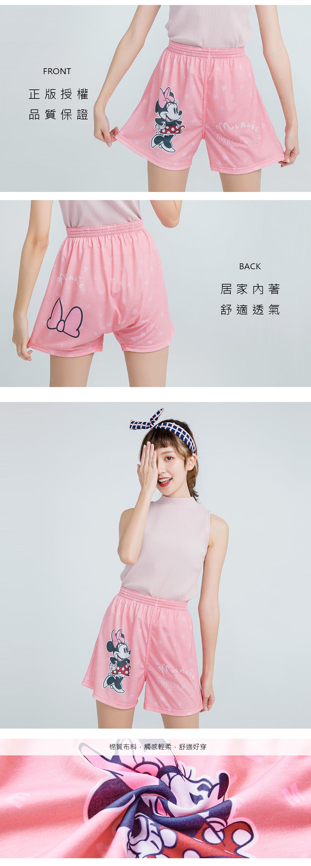 米妮平口褲-03