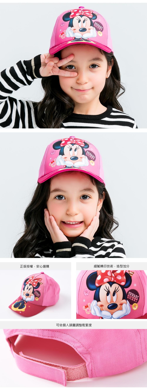 Disney迪士尼-帽