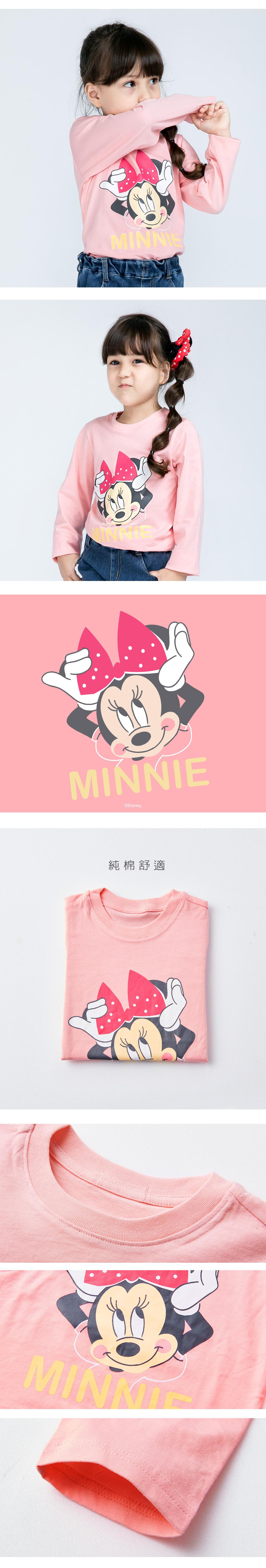 米妮長袖上衣-01