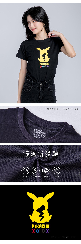 寶可夢短袖上衣(男.女)-01