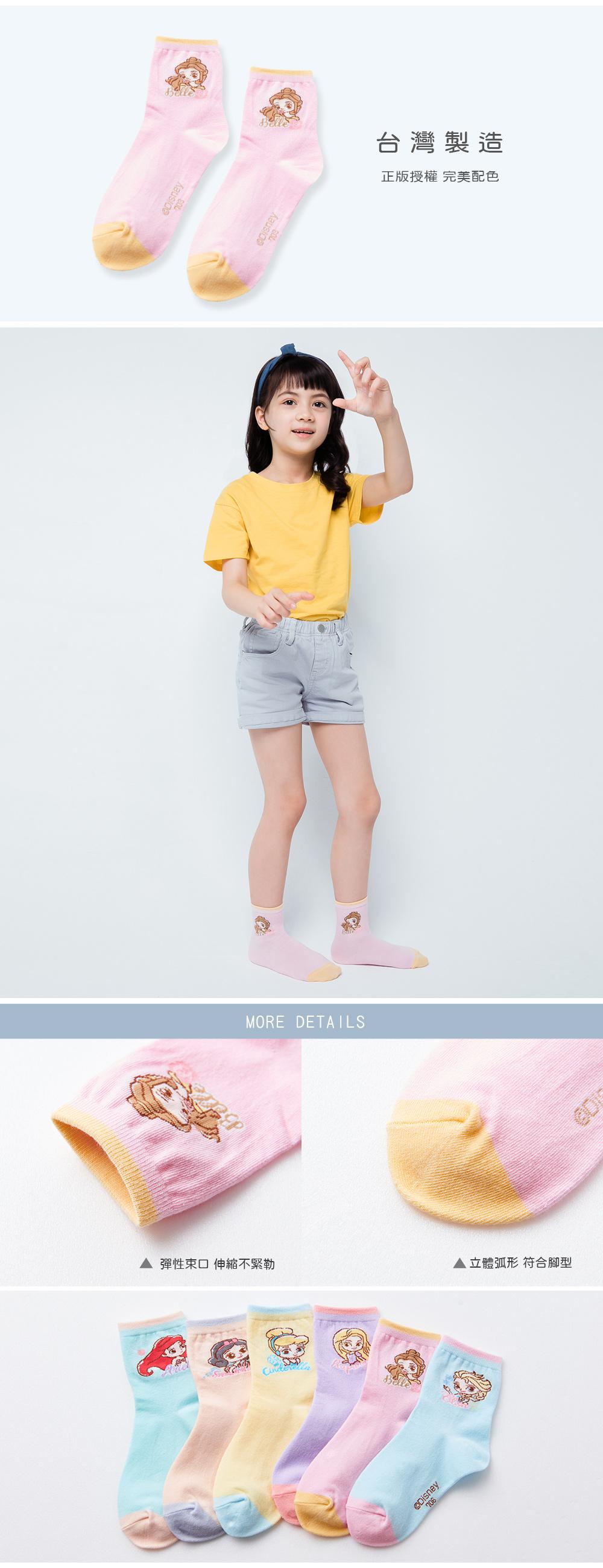 貝兒公主童襪-03