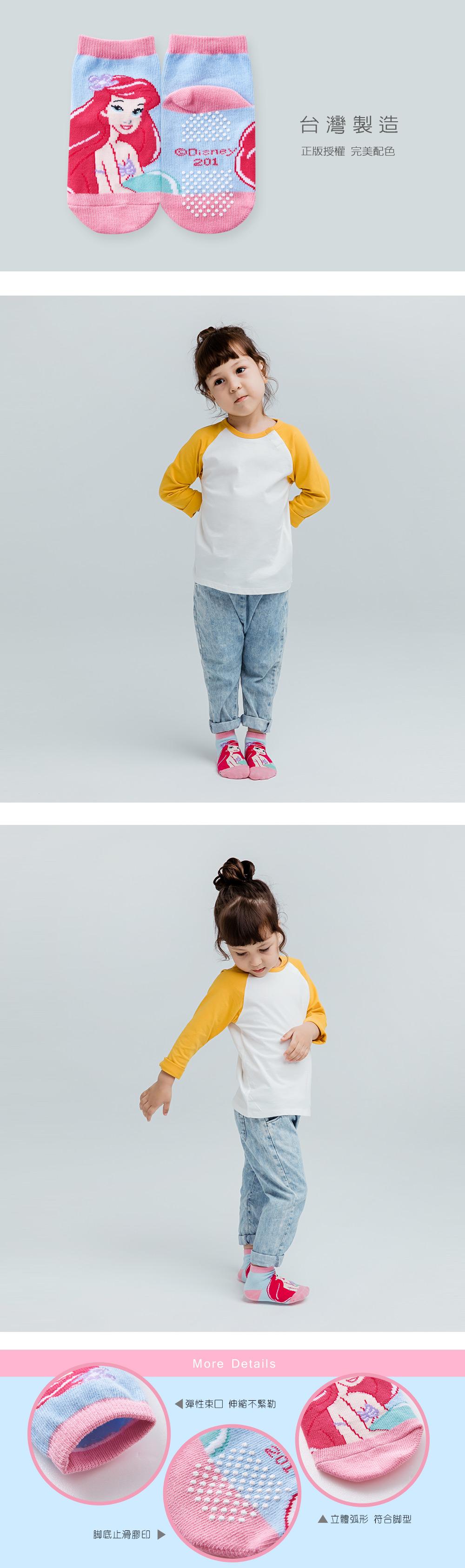 公主童直版襪-01