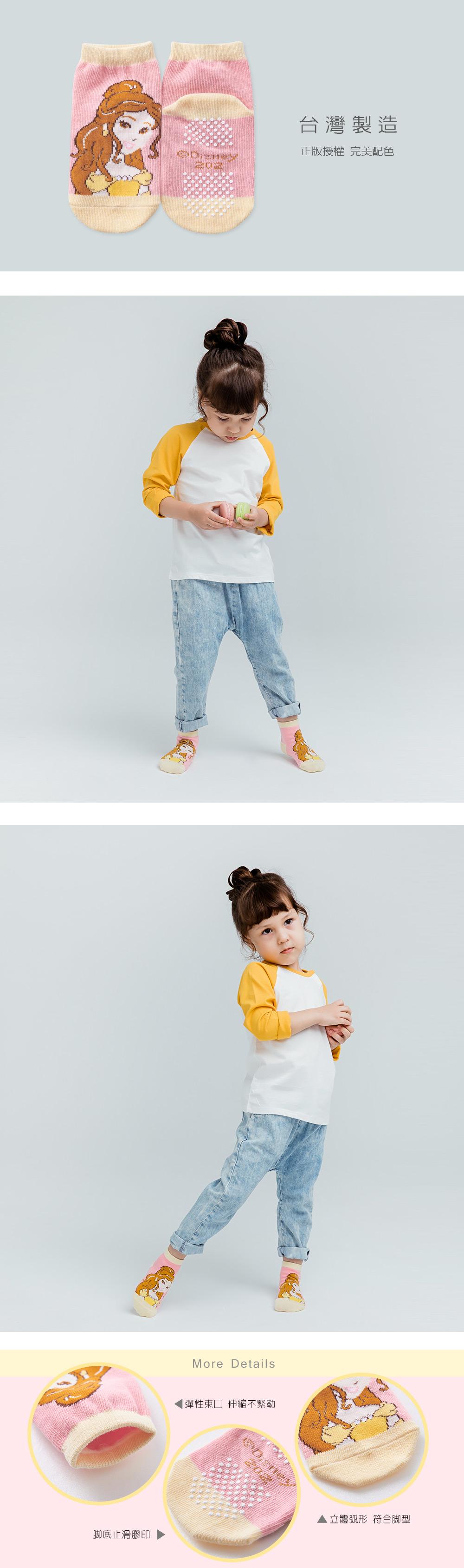 公主童直版襪-02