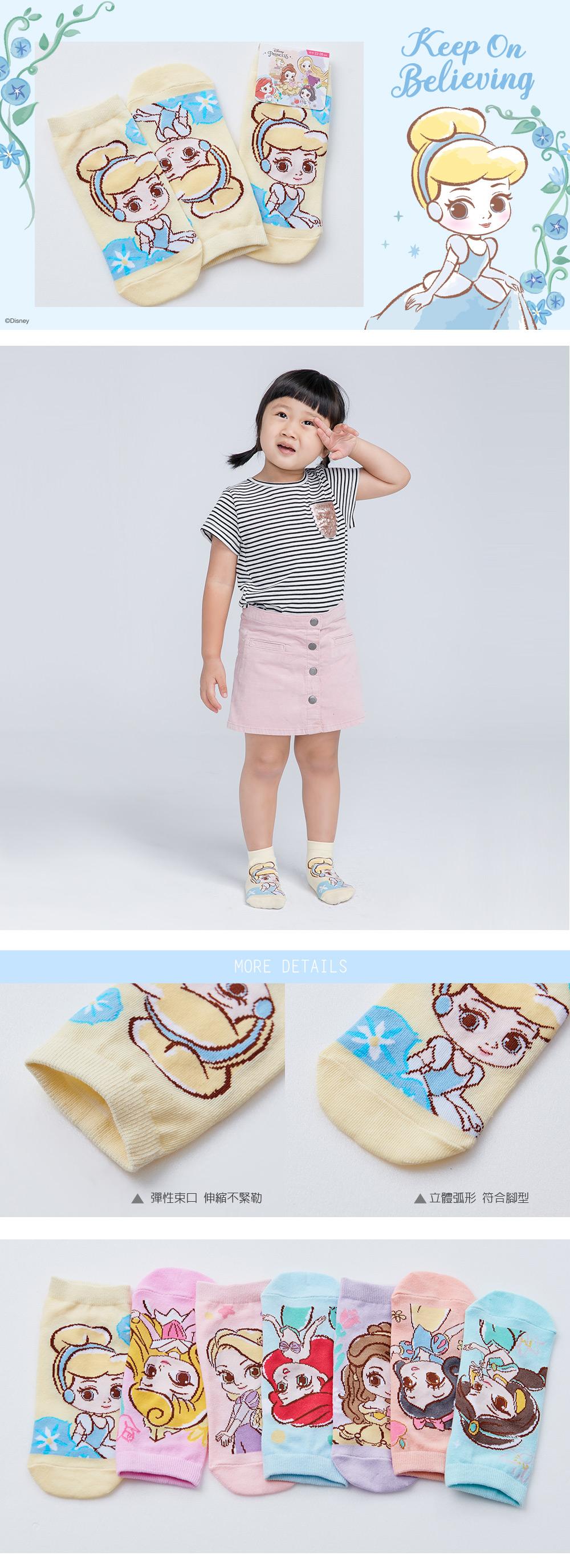 灰姑娘直版襪-15