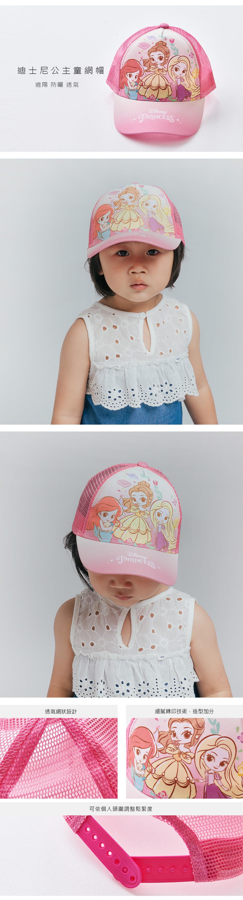 公主系列童帽-01