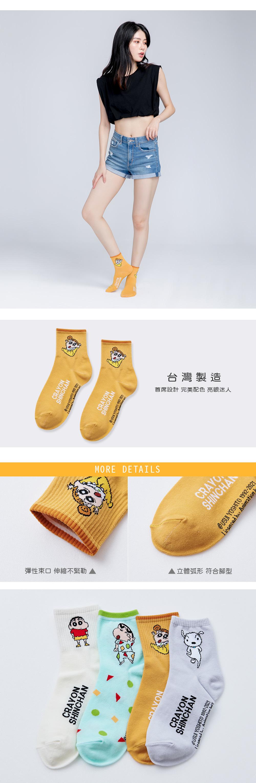 蠟筆小新中統襪-04