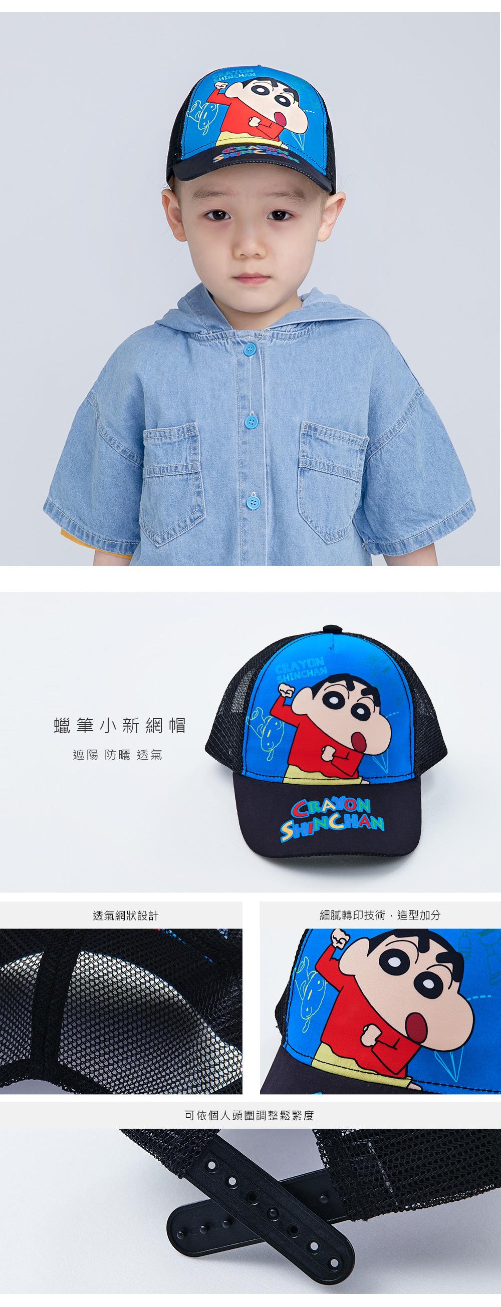蠟筆小新童帽-01
