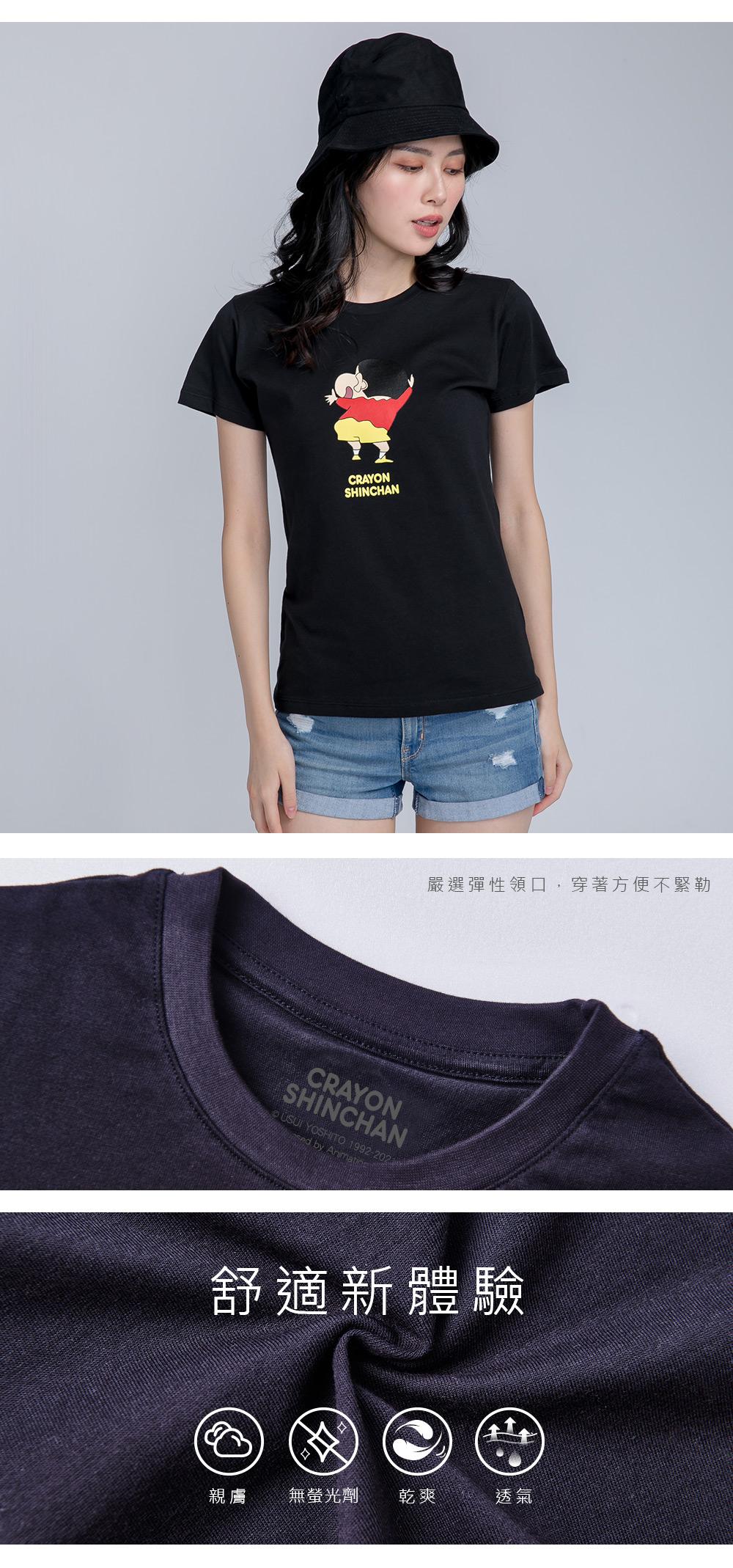 蠟筆小新短袖上衣(男.女)-01