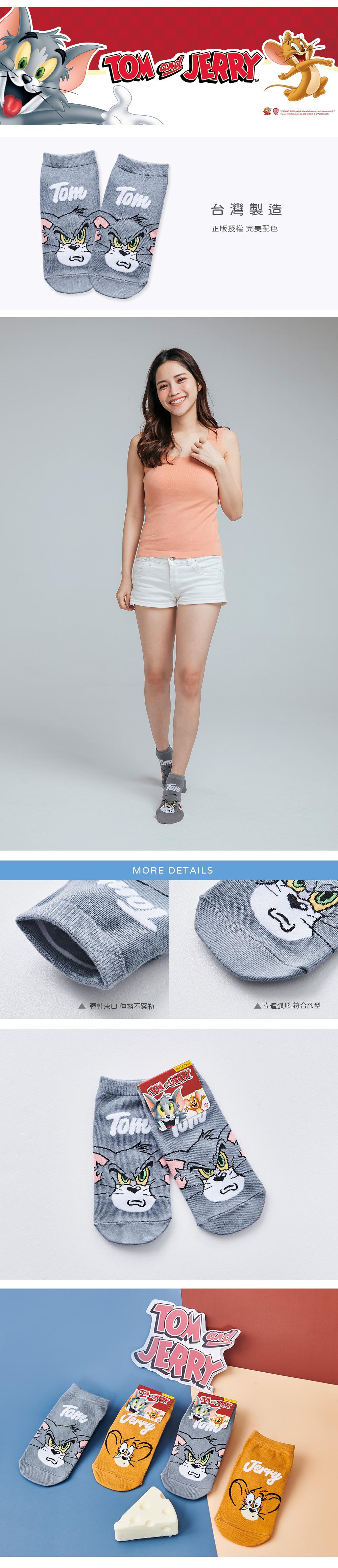 樂一通系列直版襪-11