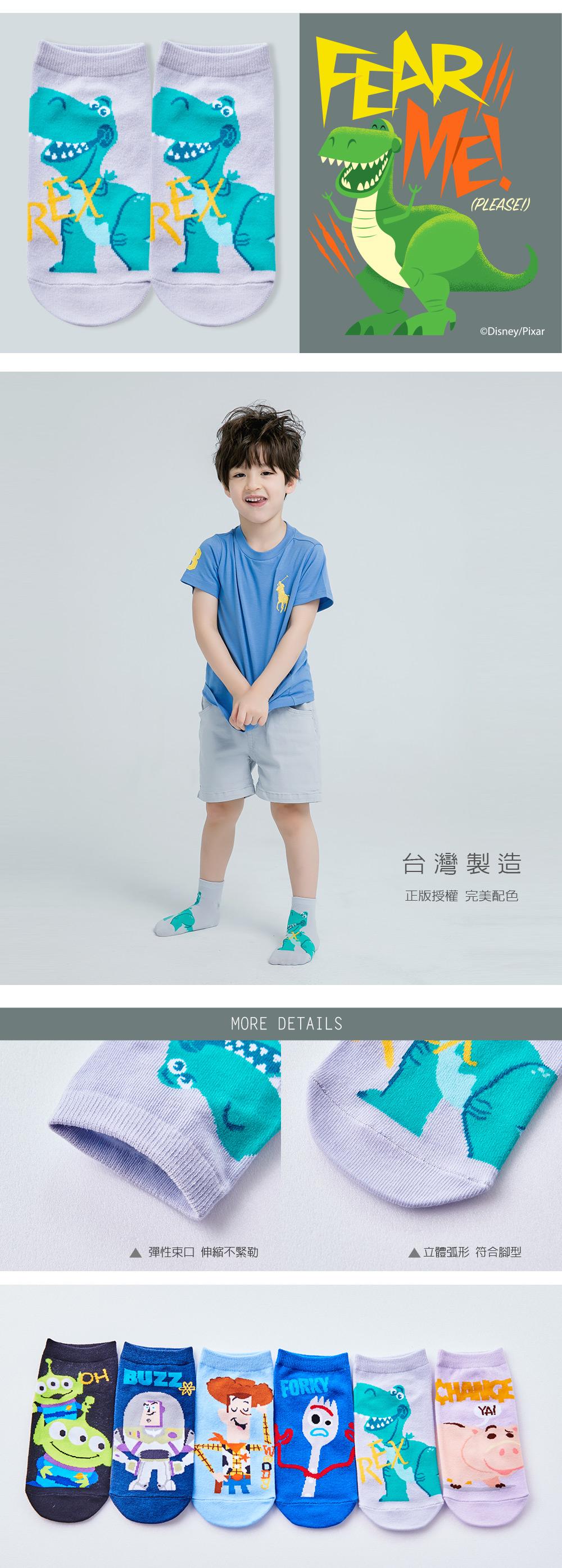 玩具總動員直版襪-31
