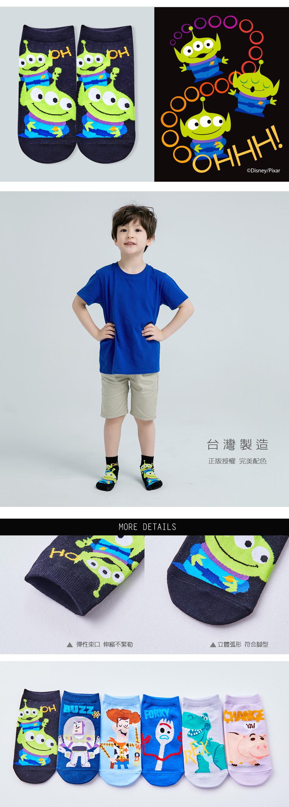 玩具總動員直版襪-34