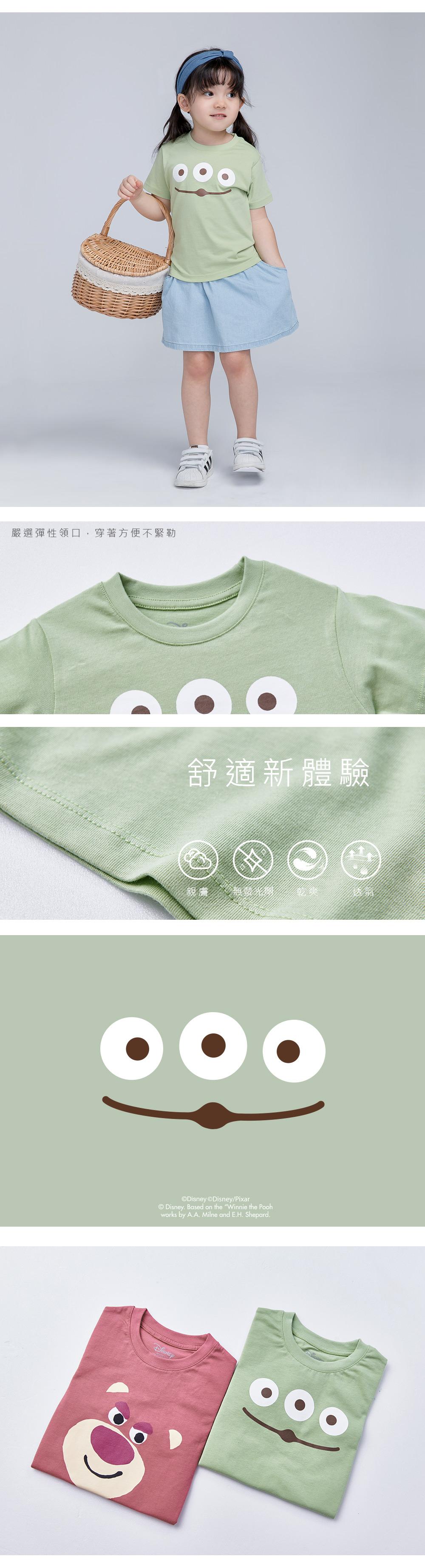 玩具總動員系列短袖上衣(童)-01