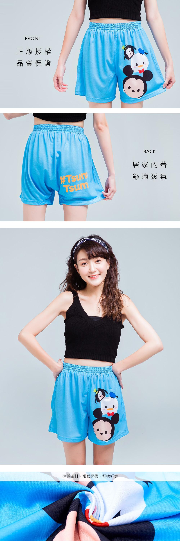 Tsum Tsum平口褲-01