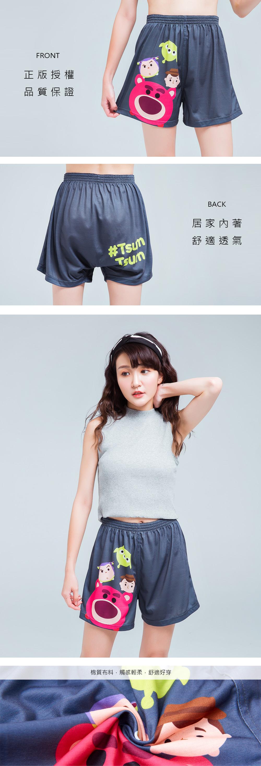 Tsum Tsum平口褲-04