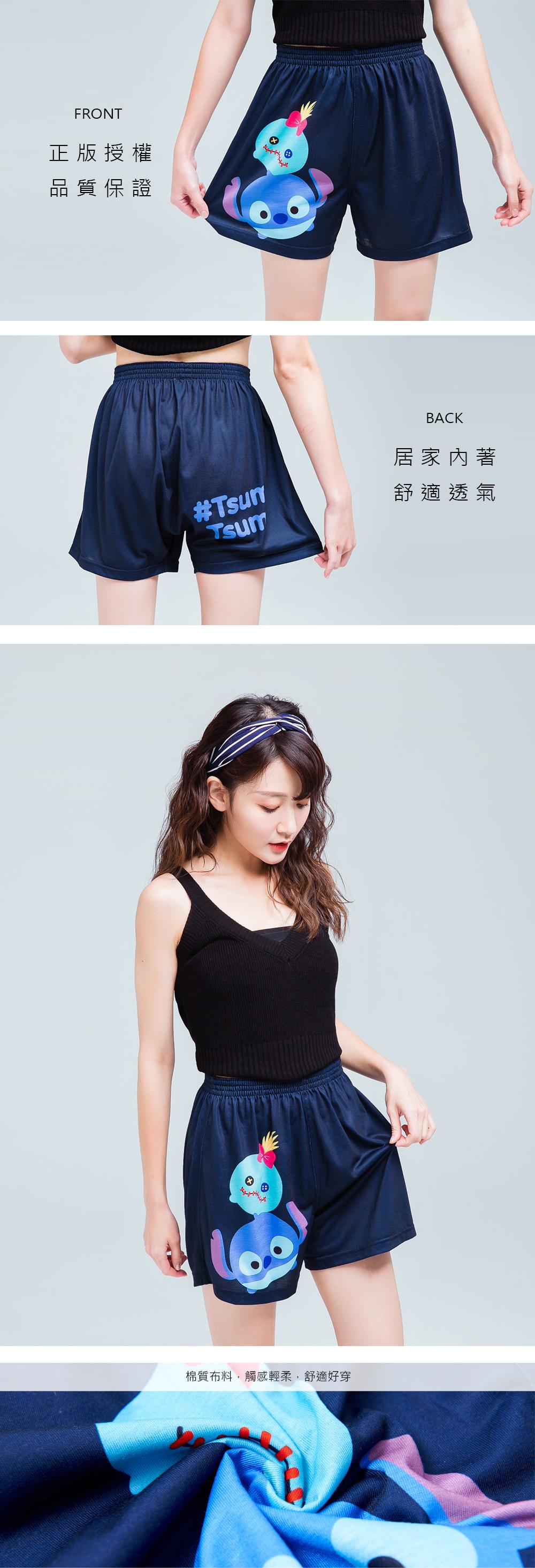 Tsum Tsum平口褲-05