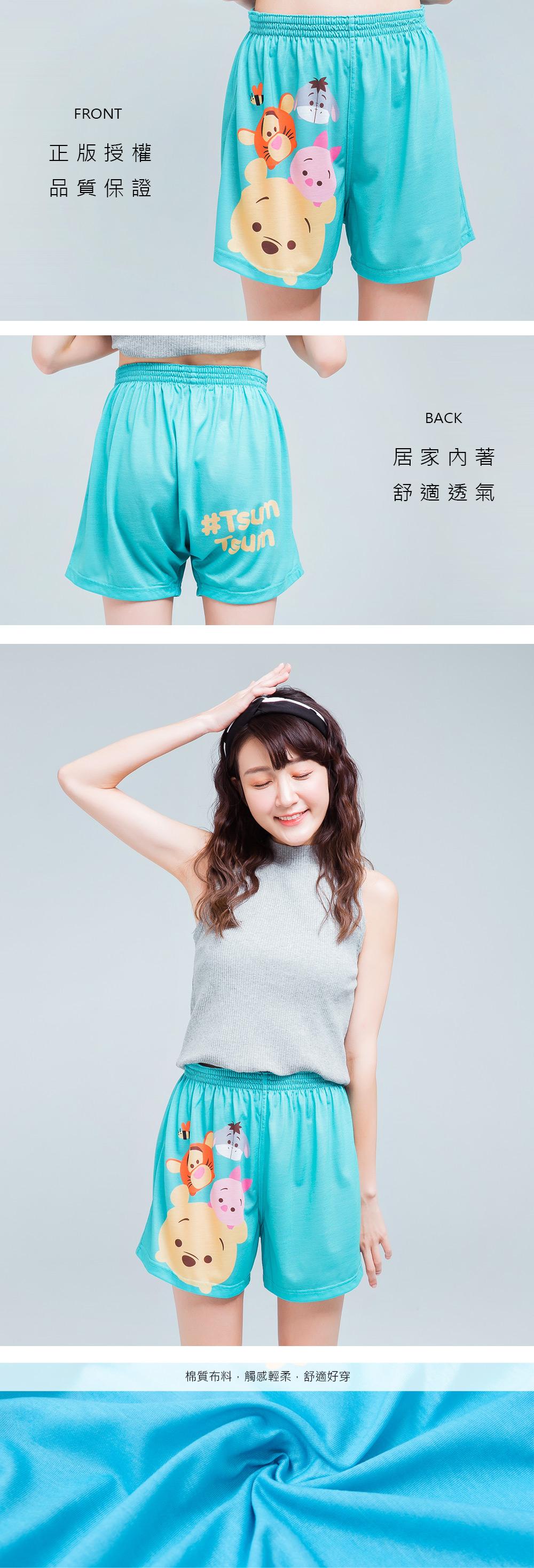 Tsum Tsum平口褲-07