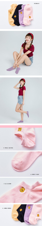 小熊維尼刺繡船襪-02